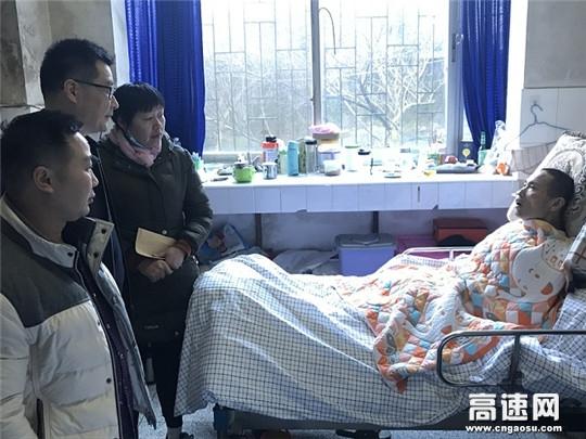 江西省公路局局长曾晓文一行长途千里看望贫困户