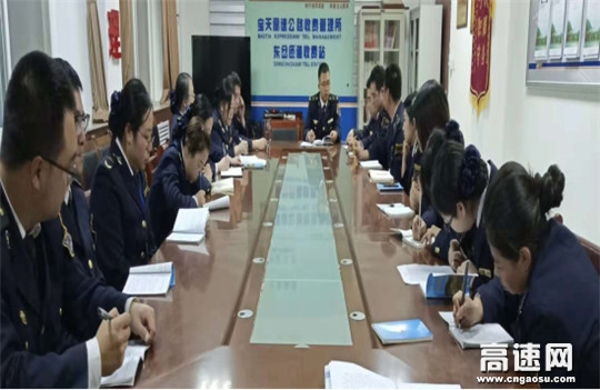 甘肃:宝天高速东岔匝道收费站开展廉洁教育活动