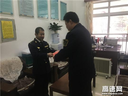 甘肃:宝天所开展春节前慰问利桥收费站困难职工活动