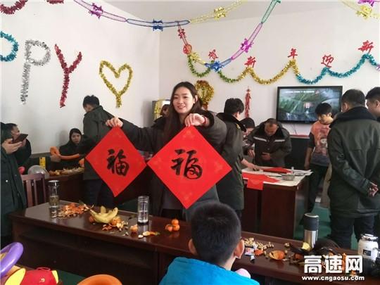 河北沧廊(京沪)高速开发区收费站举办2019年迎新春联欢会