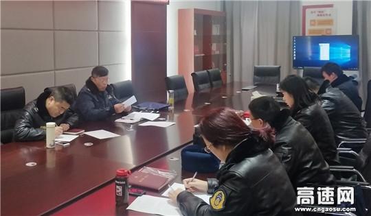 湖北高速黄黄路政支队第三大队严明工作纪律强化规矩意识