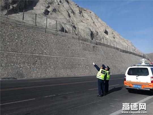 甘肃古浪路政执法所开展节前安全隐患排查