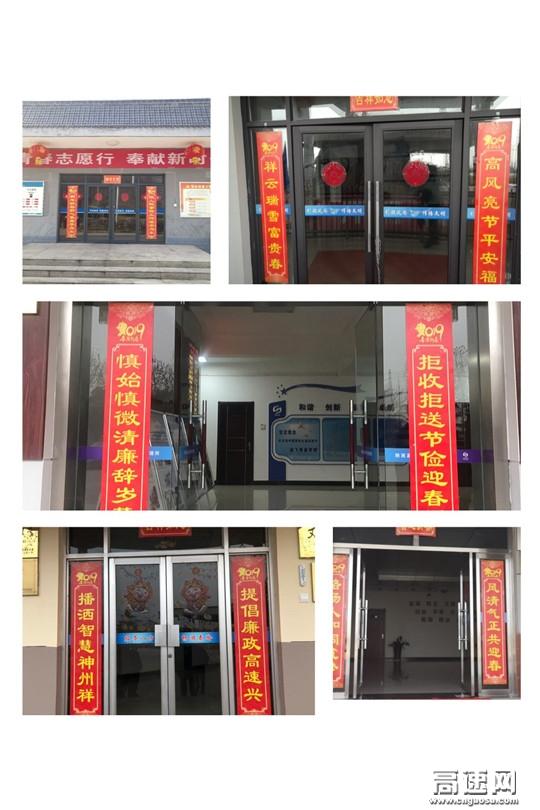 """陕西西汉高速户县管理所拒绝糖衣炮弹树立廉洁过节""""防火墙"""""""