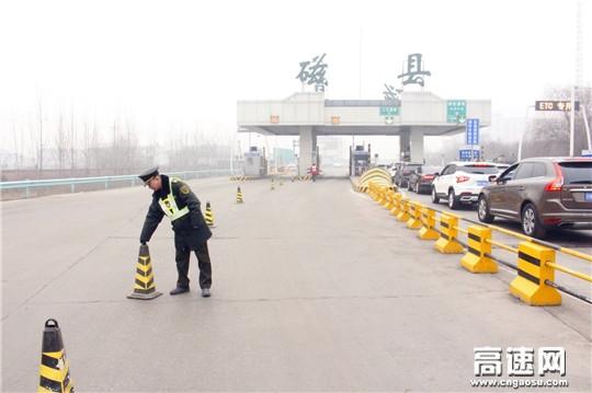 河北石安高速磁县站齐心协力应对分流多措并进保障畅通
