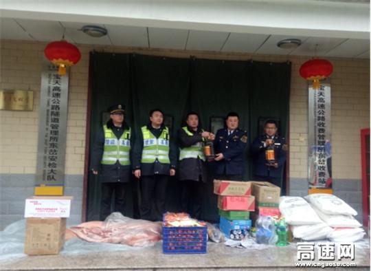甘肃:宝天所春节期间慰问东岔主线收费站