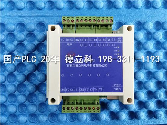 低价销售连云港供水机械设备用PLC,国产plc厂家生产