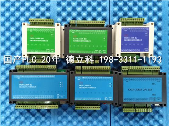 绍兴起重机设备用PLC_国产plc代理商_供货及时