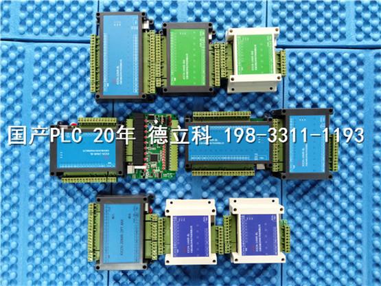白城包装设备用PLC_微型PLC生产企业_服务完备