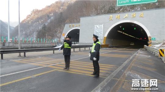 甘肃:宝天高速麦积山隧道管理站春节节前安全隐患排查
