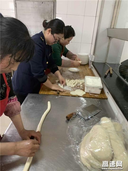 吃饺子 庆新春