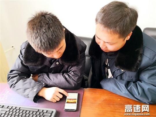 """陕西高速集团西汉分公司宁陕管理所""""小举措""""搭起团建""""大舞台"""""""