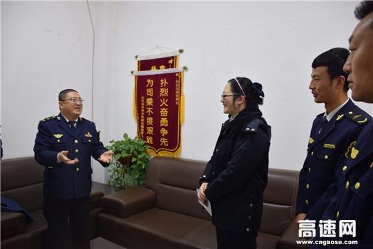 甘肃:宝天收费所领导慰问东岔主线收费站一线职工