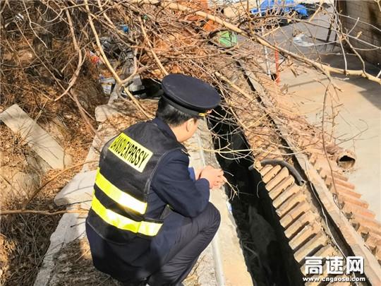 甘肃:宝天高速麦积山隧道管理站值班人员帮助牧羊人