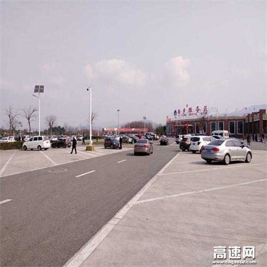 陕西高速集团西乡服务区春节期间服务保畅工作圆满收关