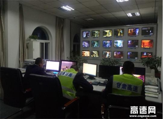 甘肃:宝天高速东岔主线收费站全面落实保通保畅保安全制度