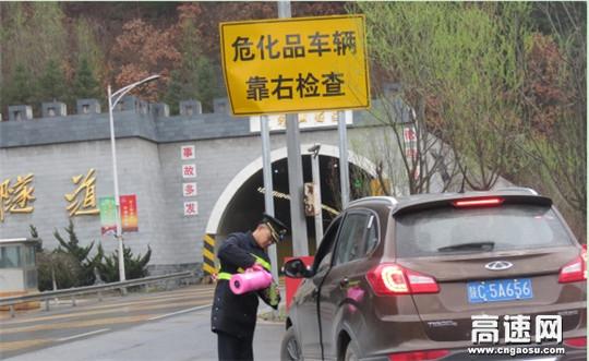 """""""暖冬行动""""服务春节期间司乘人员"""