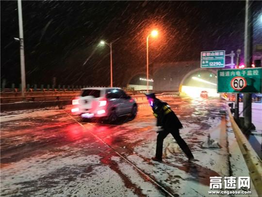 甘肃:宝天高速麦积山隧道管理站保通保畅保安全