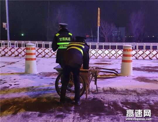 甘肃高速甘谷所武山收费站除雪防滑确保返程高峰有序通行
