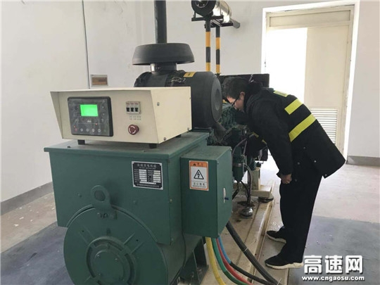 甘肃:庆城所开展节后隧道机电维护工作