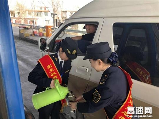 """甘肃高速天水东收费站多措并举,竭尽全力为""""春节""""回家 的游子们保驾护航"""