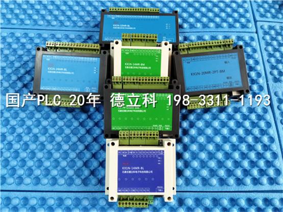 延吉PLC经销商_小型plc生产厂商