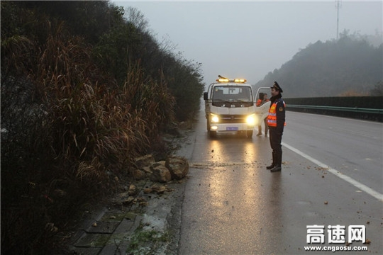 及时清除路面落石,确保高速公路安全畅通