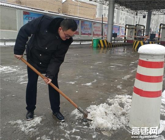 甘肃高速甘谷所甘谷站除雪保通保畅