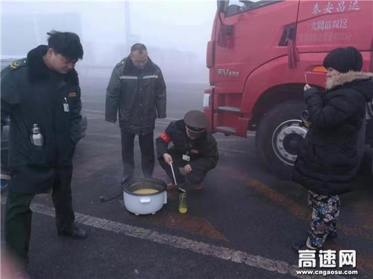 河北沧廊高速开发区收费站志愿者为滞留司乘送热粥