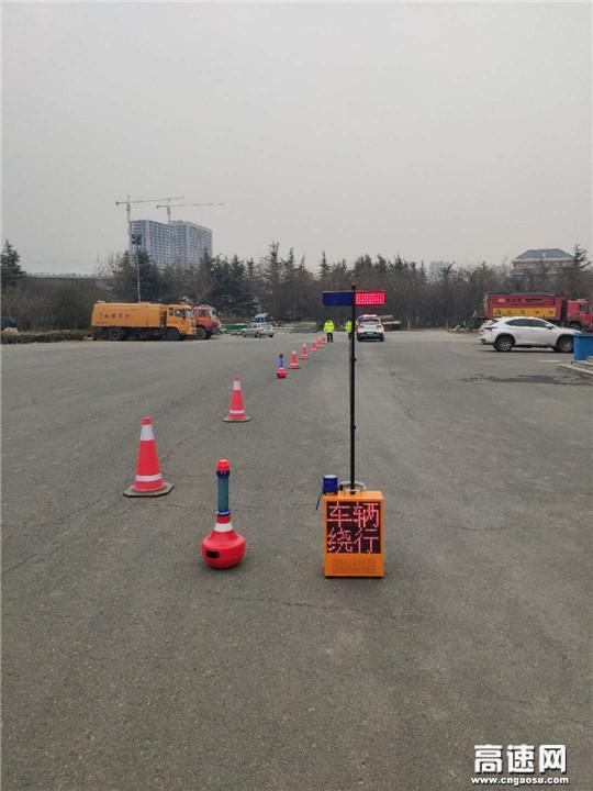 山东高速泰安路管分中心升级现场安全装备,全面打造智慧、畅和高速