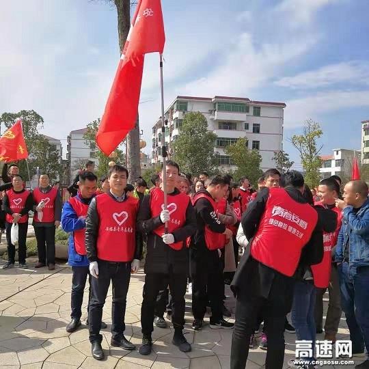 """江西安福公路分局积极参加""""绿色跑捡""""志愿服务活动"""