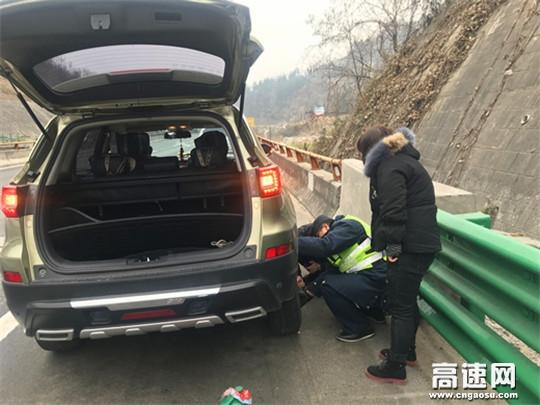 陕西高速集团西汉分公司宁陕管理所圆满完成春运保畅任务