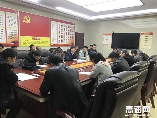 """江西安福县旅游快速通道PPP项目部吹响复工""""集结号"""""""