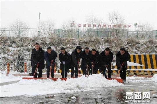 甘肃:庆城所圆满完成了2018春运安全保通保畅工作