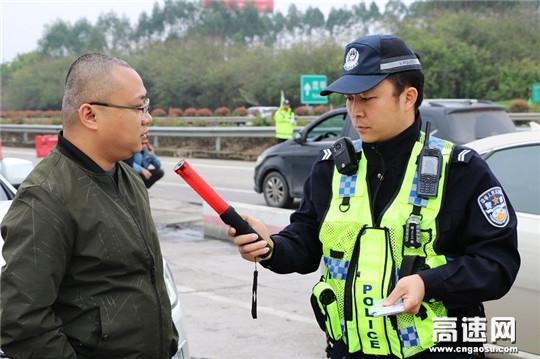 广西高速交警十三大队积极开展整治严重道路交通违法行为霹雳行动