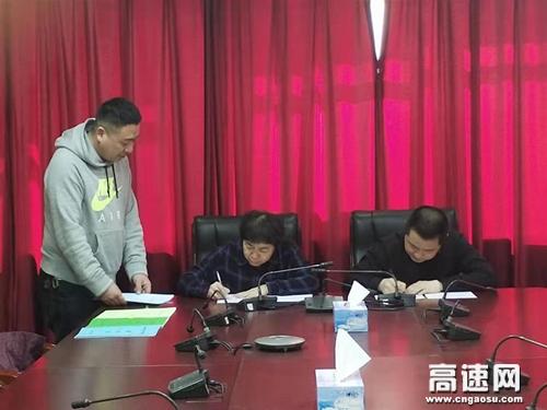 河北石安高速石家庄所机关签订责任状工作开展有动力