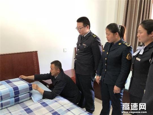 """陕西高速集团铜旬分公司吹响2019年春训活动""""集结号"""""""