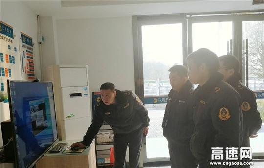 湖北高速路政黄黄支队第四大队加强业务学习提升执法综合能力