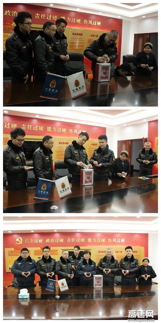 湖北高速路政武黄支队第一大队党支部开展学雷锋纪念日捐款活动