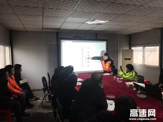湖北高速路政武黄支队第八大队路警联合开展节后施工安全培训会