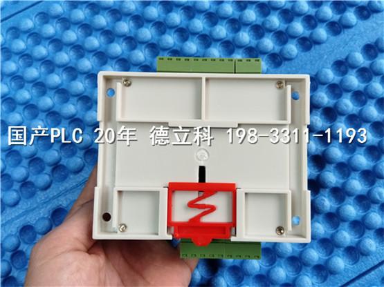 玉溪照明设备用PLC_微型PLC代理商意识