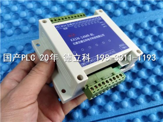 抚州PLC厂家发售优质数控机械用PLC,价格优惠