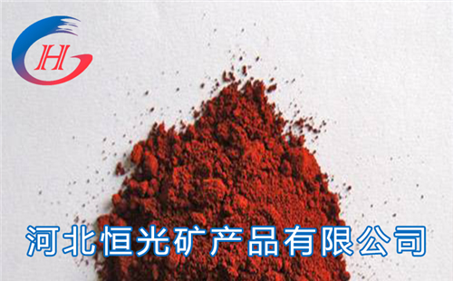 上海氧化铁红多少钱一袋