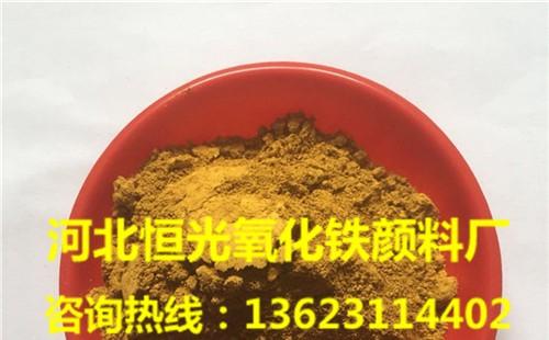 广东氧化铁红生产商
