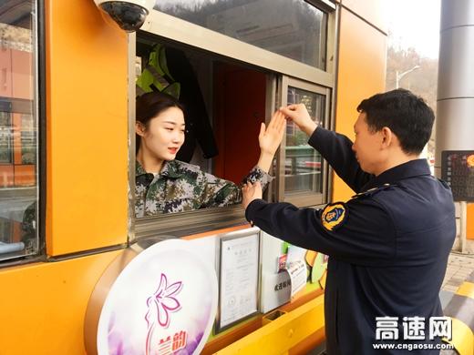 """陕西高速集团西汉分公司宁陕收费站""""四位一体""""助推文明服务提档升级"""