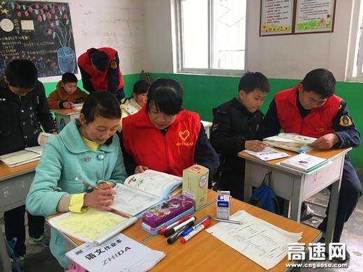 陕西高速集团西汉分公司宁陕管理所爱心帮扶留守儿童