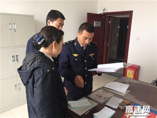 甘肃:庆城所夯实基础管理提升服务工作水平