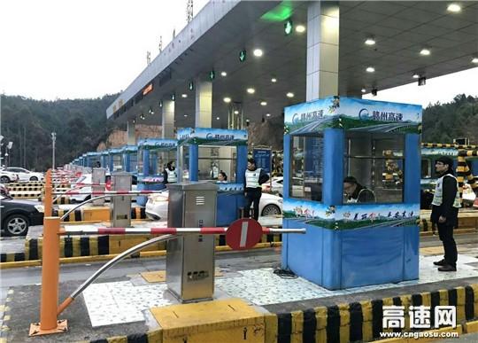 """江西:赣州高速和畅运营公司春运""""大考""""圆满收官"""