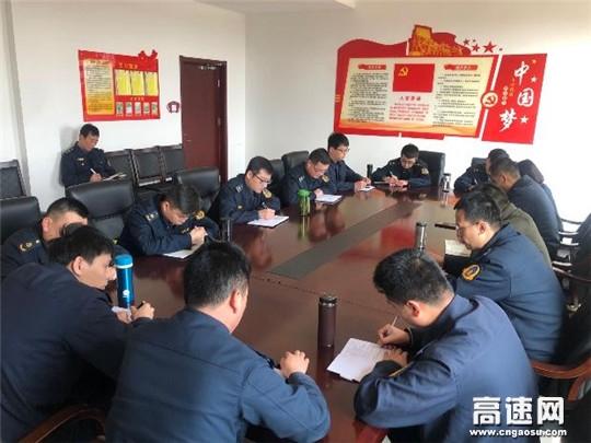 陕西高速集团铜旬路政大队召开路政工作安全生产会