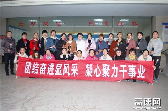 """江西:安福公路分局组织开展庆""""三八""""妇女节活动"""
