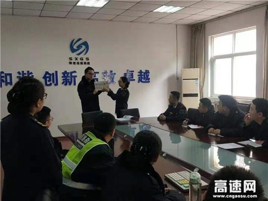 甘肃:宝天高速东岔主线收费站开展入口收费键盘业务技能培训